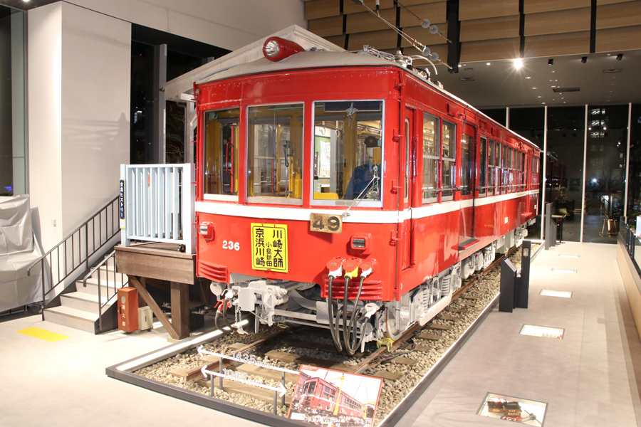 京急ミュージアム