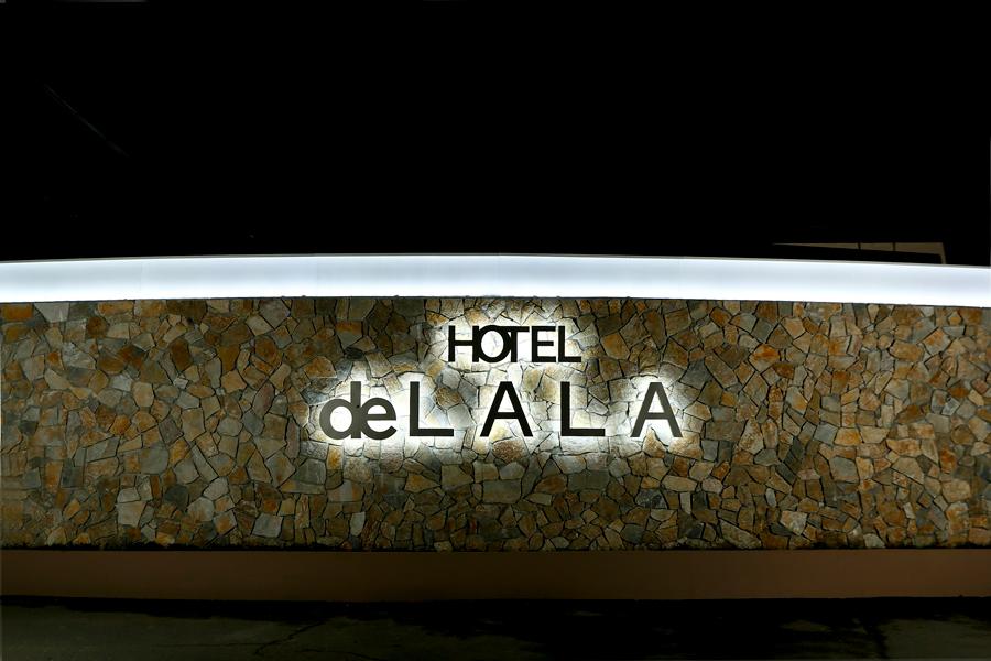 HOTEL deLALA