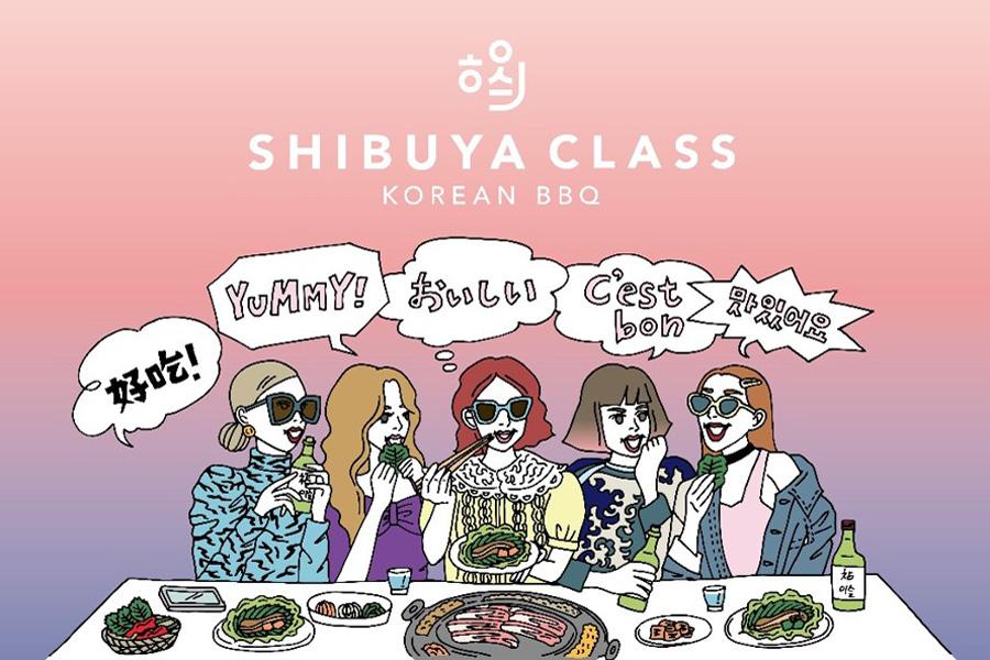 SHIBUYA CLASS