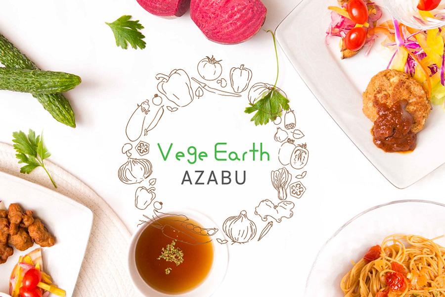 Vege Earth AZABU