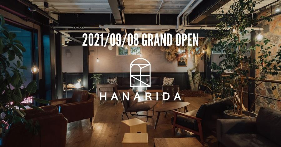 HANARIDA原宿店
