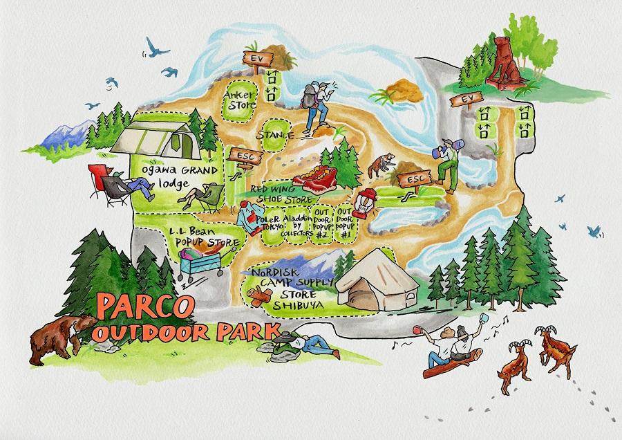 PARCO OUTDOOR PARK