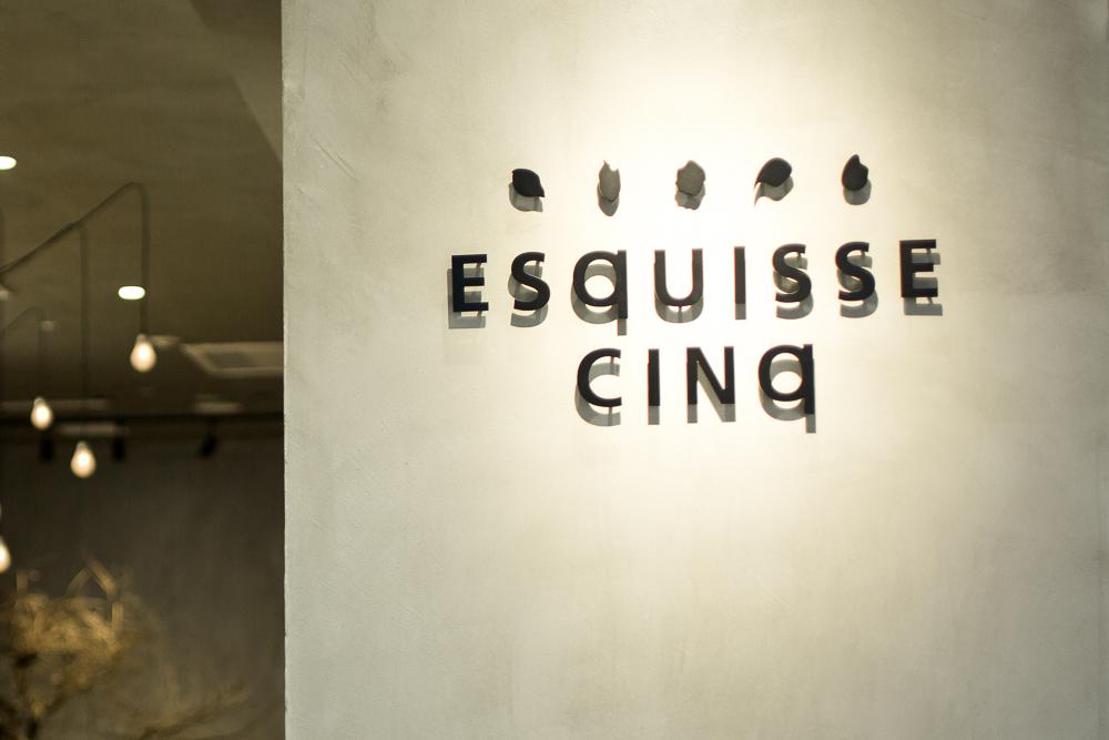 ESqUISSE CINq(エスキス サンク)