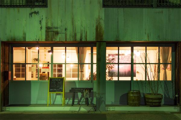 fukadaso Cafe(フカダソウ カフェ)