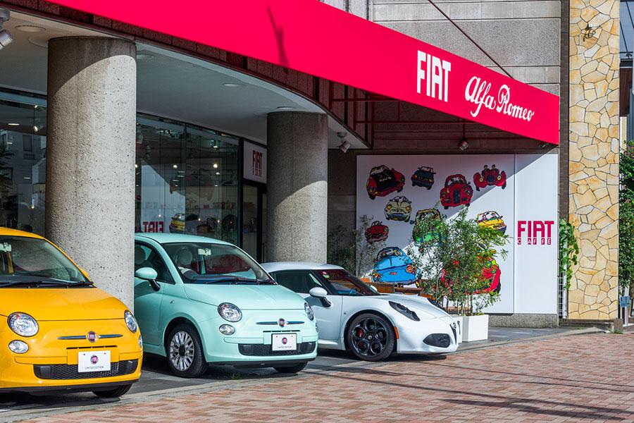 FIAT CAFFE SHOTO(フィアットカフェ ショウトウ)