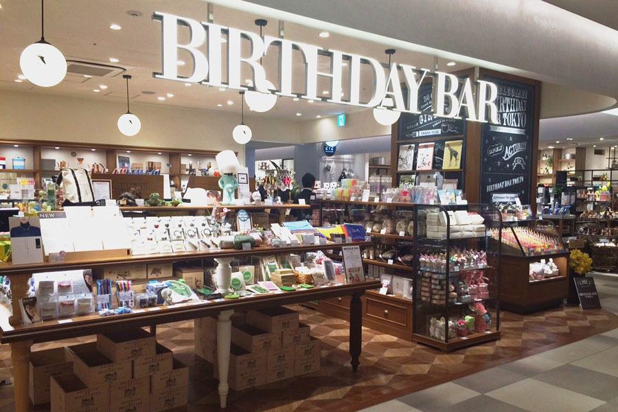 BIRTHDAY BAR TOKYO(バースデイ・バー トウキョウ)