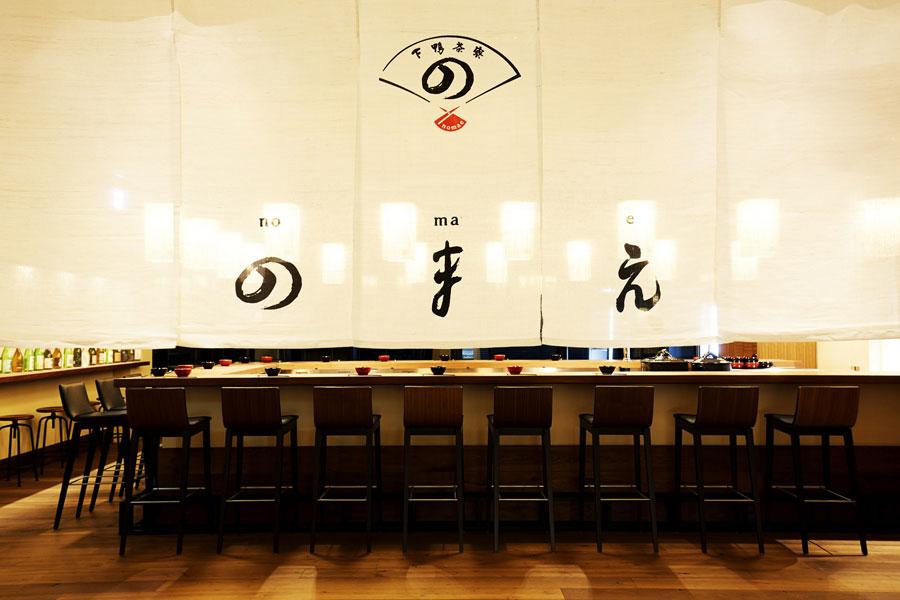 日本酒バル のまえ