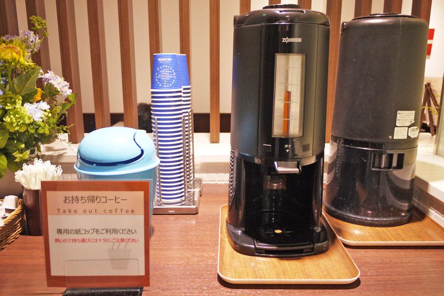 RESTAURANT SAISON コーヒーサービス
