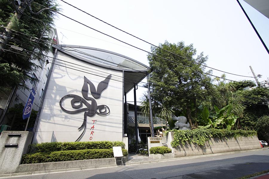 岡本太郎記念館 外観
