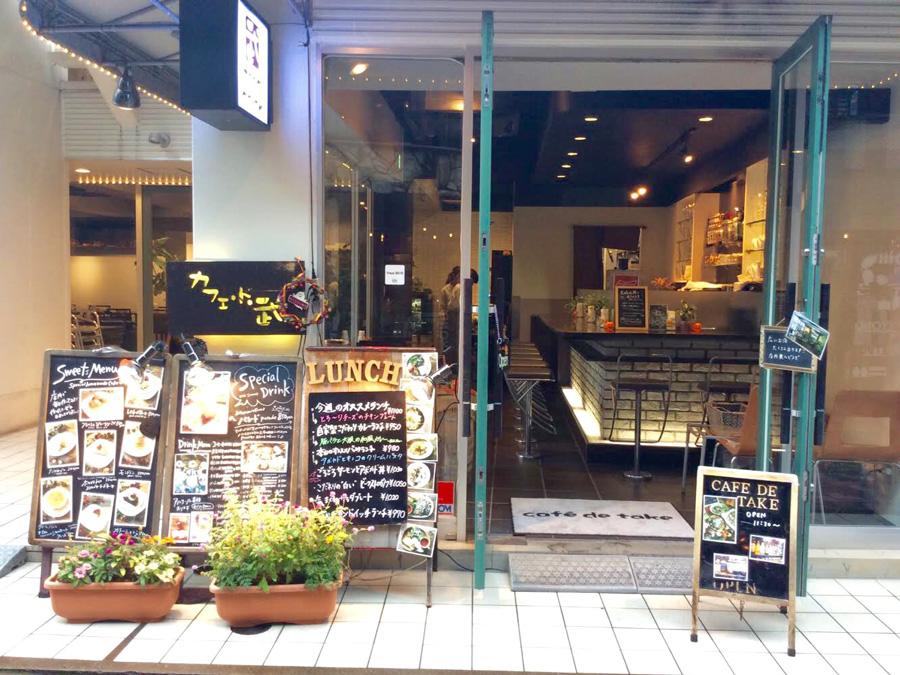 Cafe de 武外観