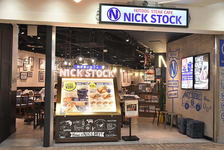 NICK STOCK 外観
