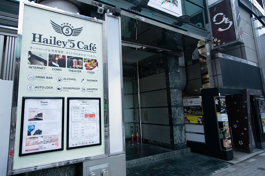 Hailey'5 Cafe 渋谷外観
