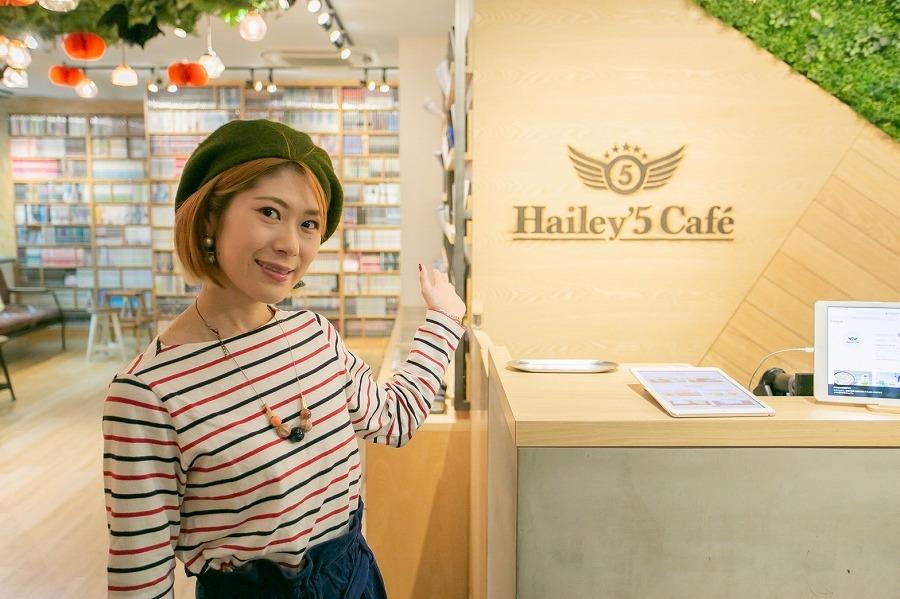 Hailey'5 Cafe 渋谷フロント