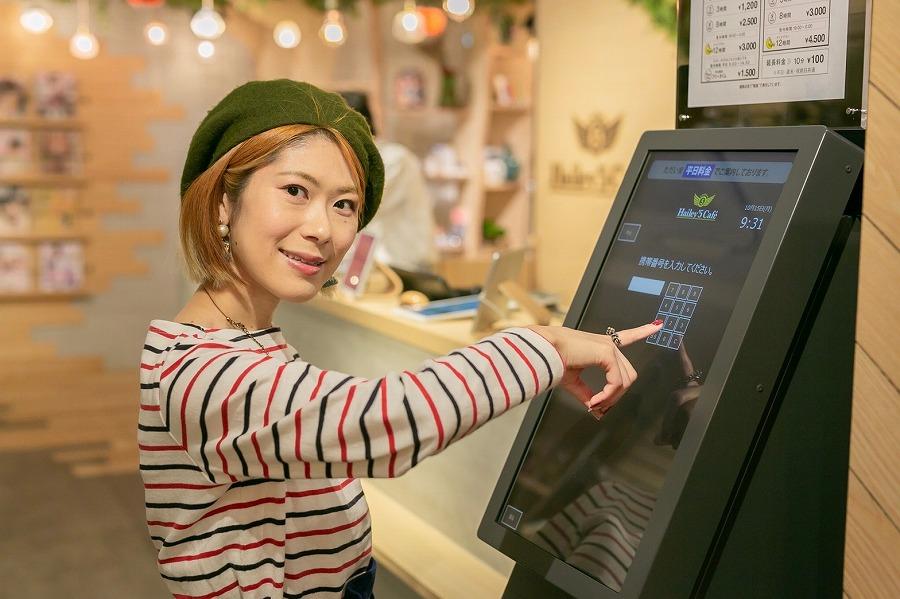 Hailey'5 Cafe 渋谷受付