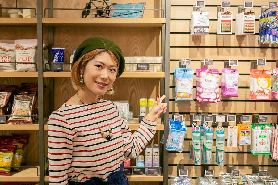 Hailey'5 Cafe 渋谷メイク落とし
