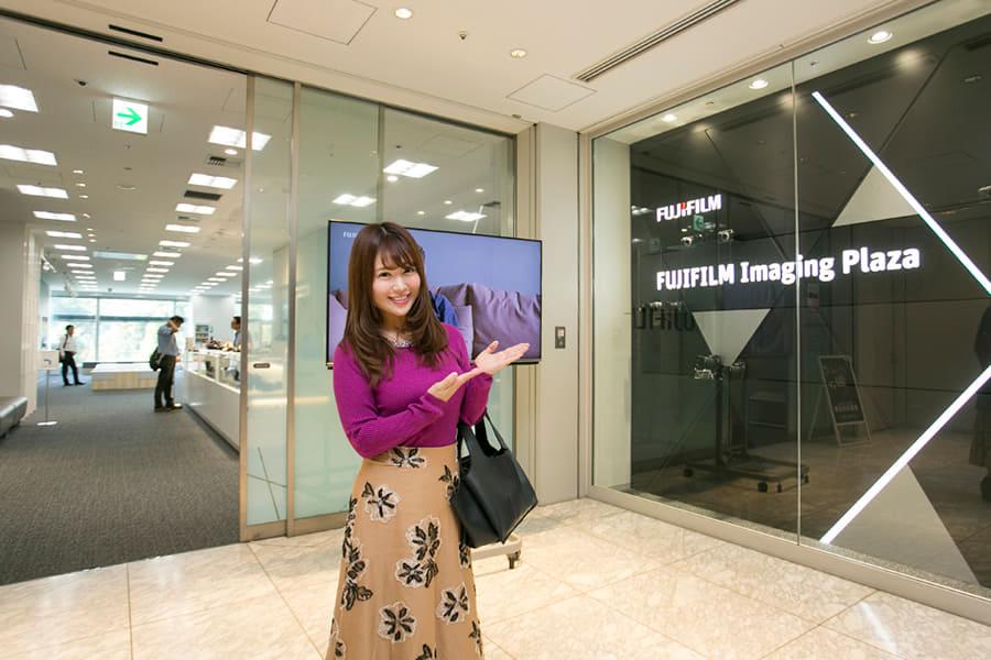 富士フイルムイメージングプラザ 入口