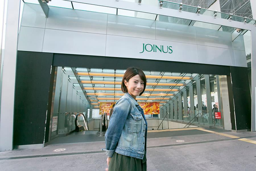 ジョイナス 入口