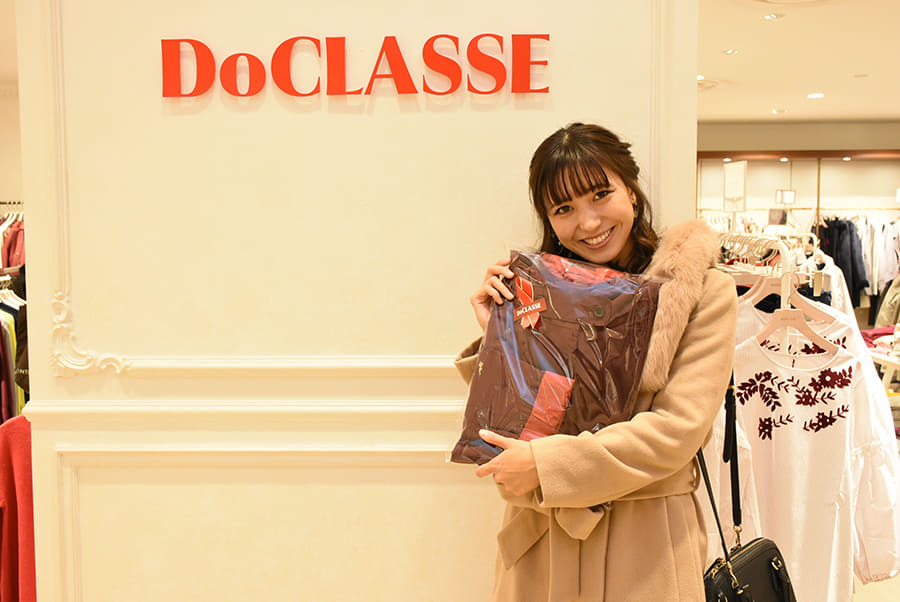 DoCLASSE ギフト用ラッピング