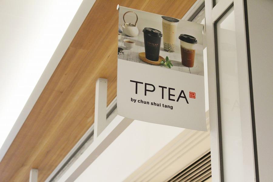 TP TEA 看板
