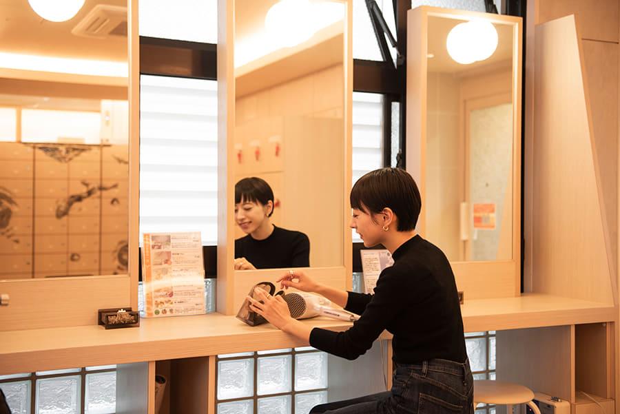 光明泉 化粧台