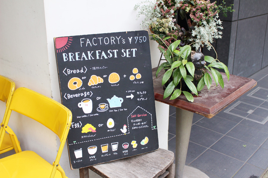 FACTORY看板