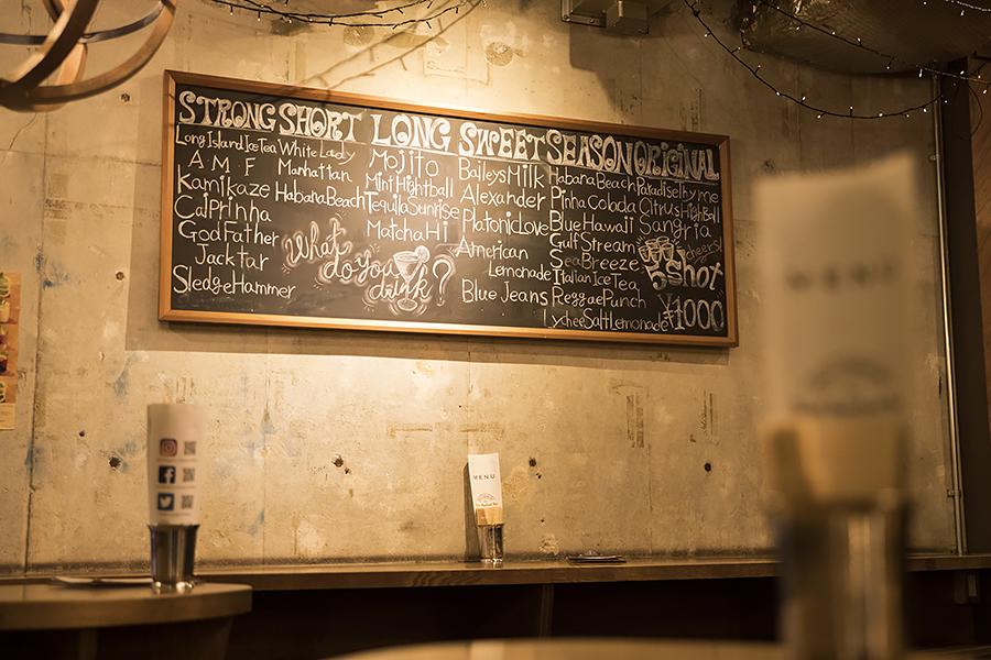 銀座300BAR 黒板メニュー