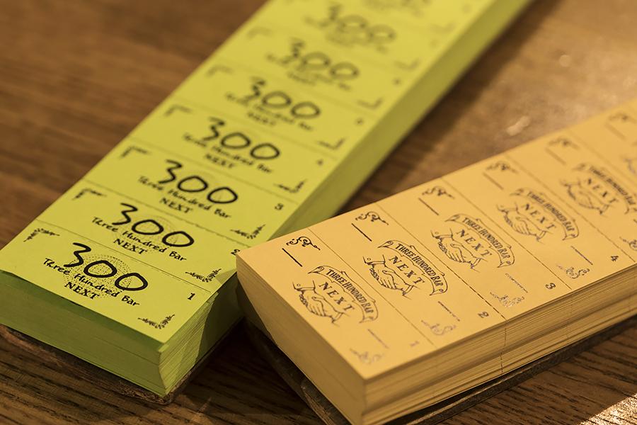 銀座300BAR チケット