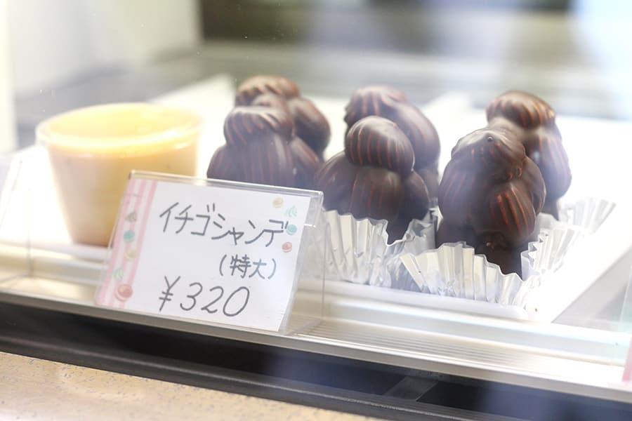 オザワ洋菓子店 イチゴシャンデ
