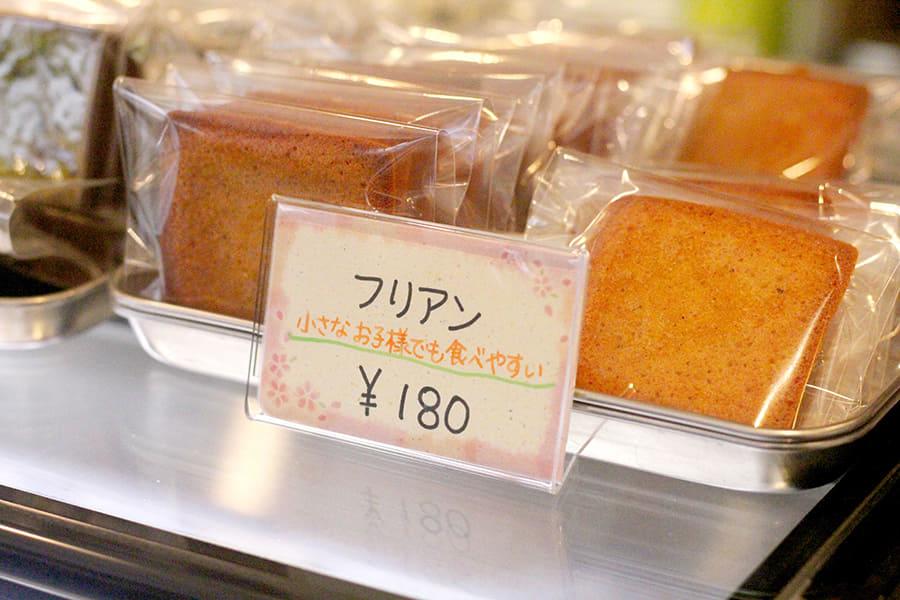 オザワ洋菓子店 フリアン