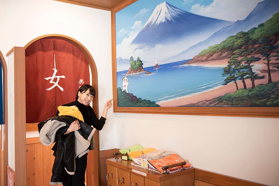 はすぬま温泉 富士山の壁画