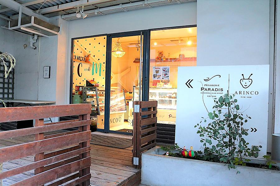 ARINCO 小石川工場前店 入口