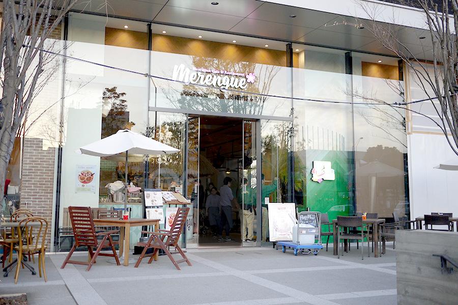 ハワイアンカフェ&レストラン メレンゲ みなとみらい店 外観