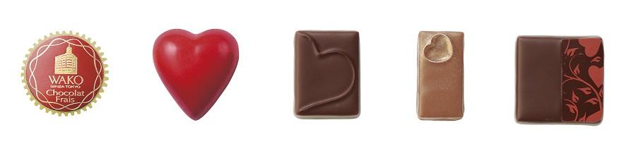 和光アネックス ケーキ&チョコレートショップ
