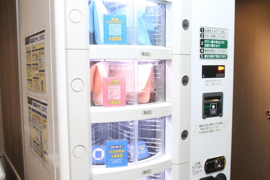 ネトマル池袋西口店 自販機
