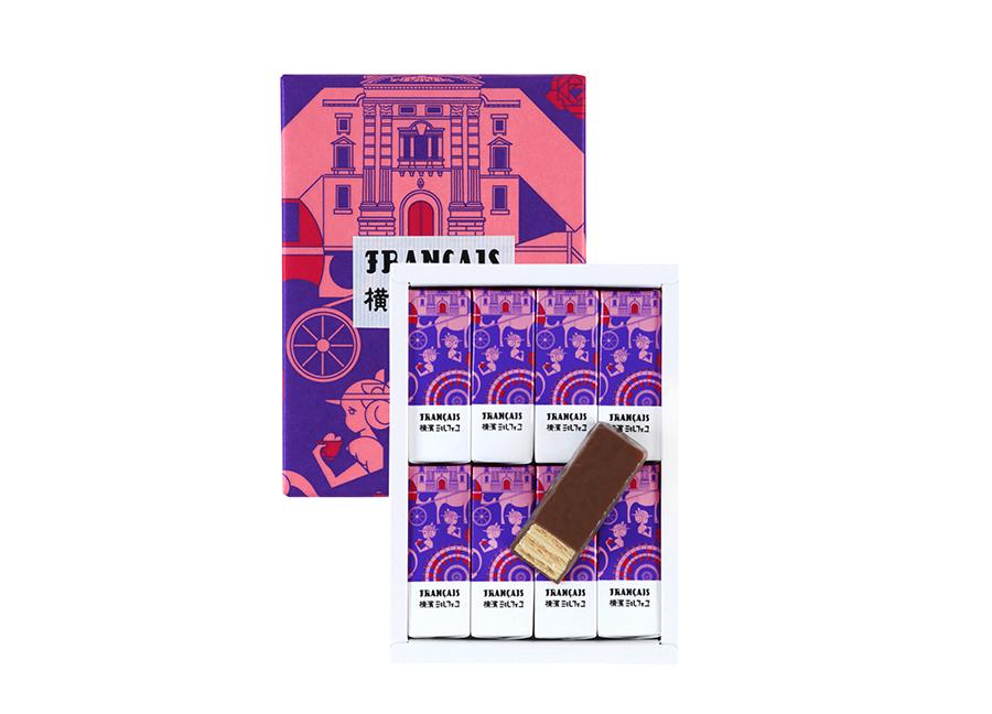 フランセ「横濱ミルフィユ」(10個入り1,080円)