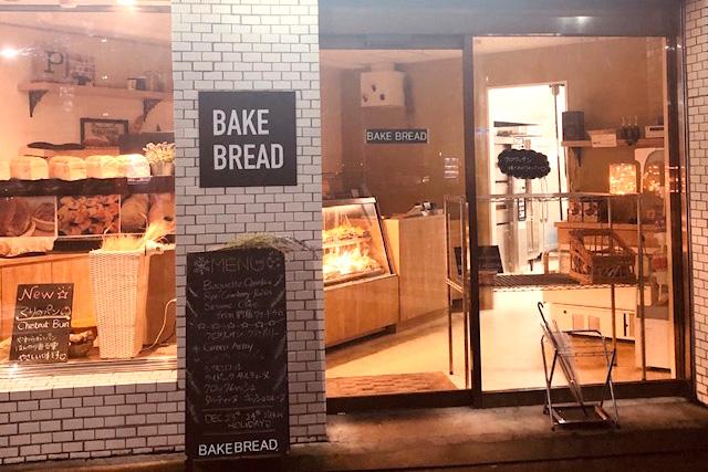 BAKE BREAD 外観