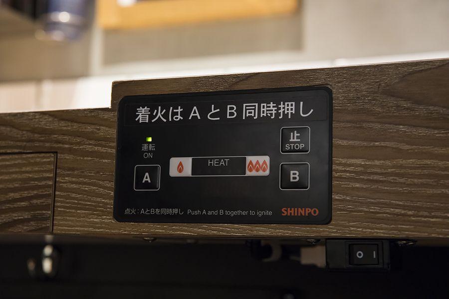 焼肉ライク_着火ボタン