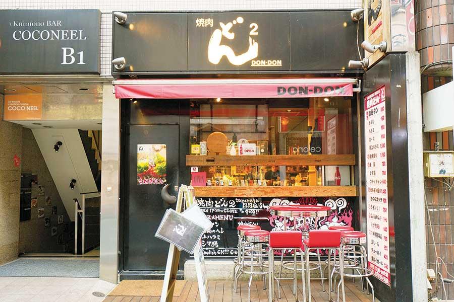 焼肉どんどん 新宿歌舞伎町店 外観