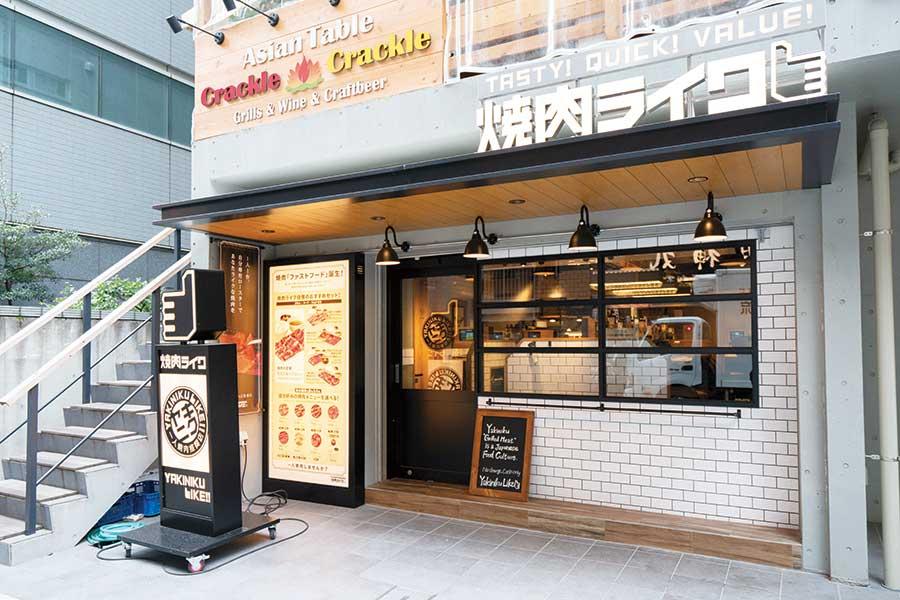 焼肉ライク 新宿西口店 外観