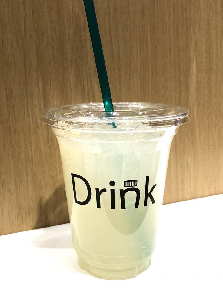 伊東屋 DRINK