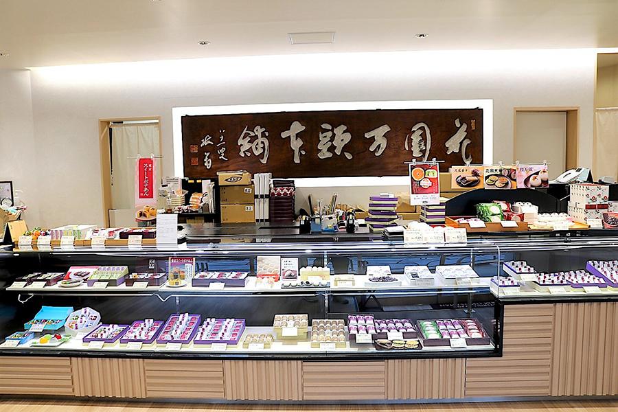 花園万頭CAFE&SHOP 内観