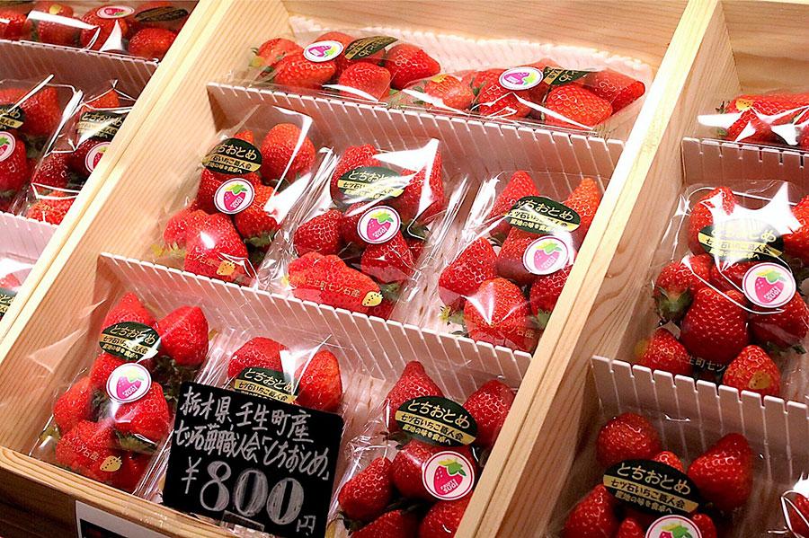 フルーツすぎ 果物