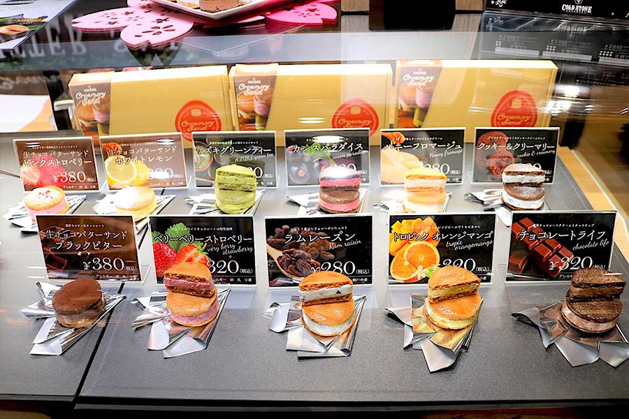 コールドストーン クリーマリー サンド 渋谷ヒカリエ ShinQs店 ショーケース
