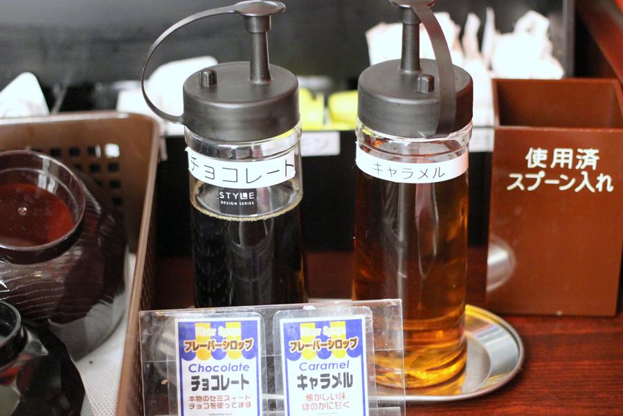 快活CLUB 上野広小路店チョコレートソース