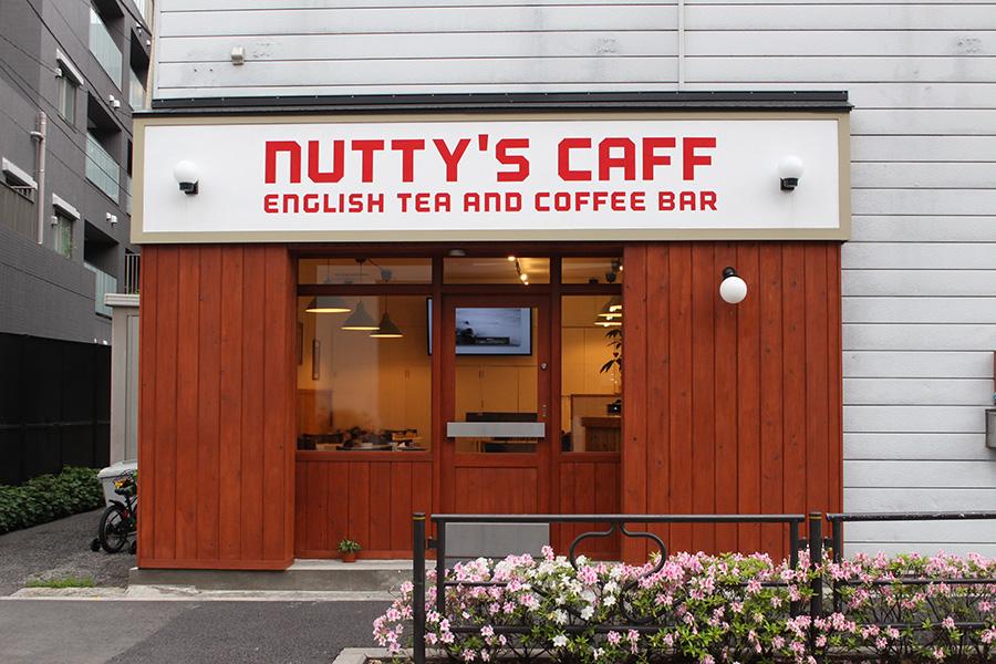 NUTTY'S CAFF 外観