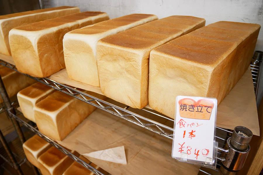 新橋ベーカリー 食パン
