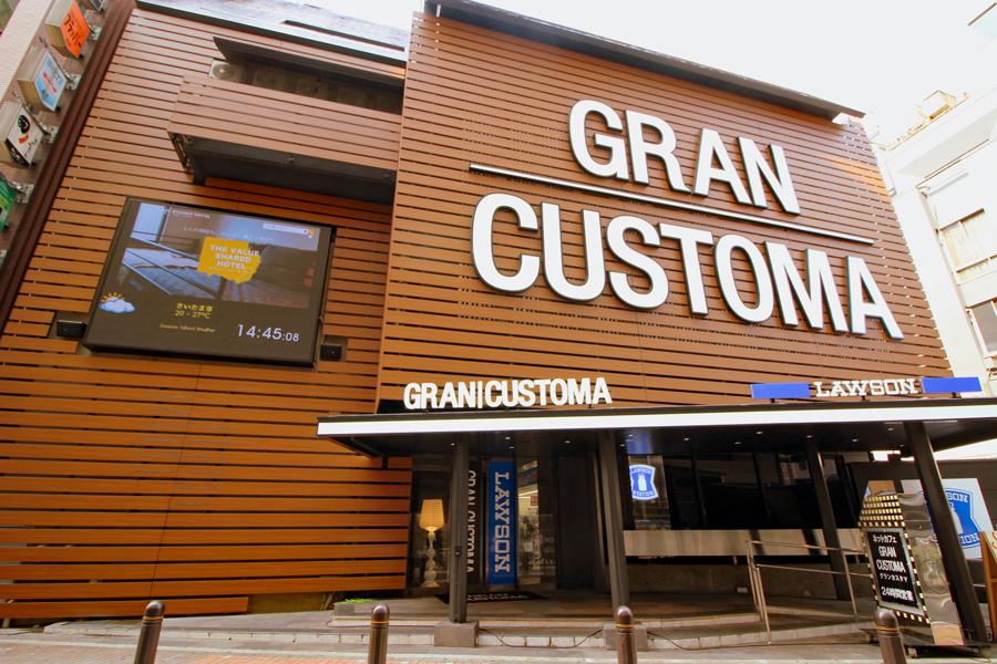 グランカスタマ 歌舞伎町店外観