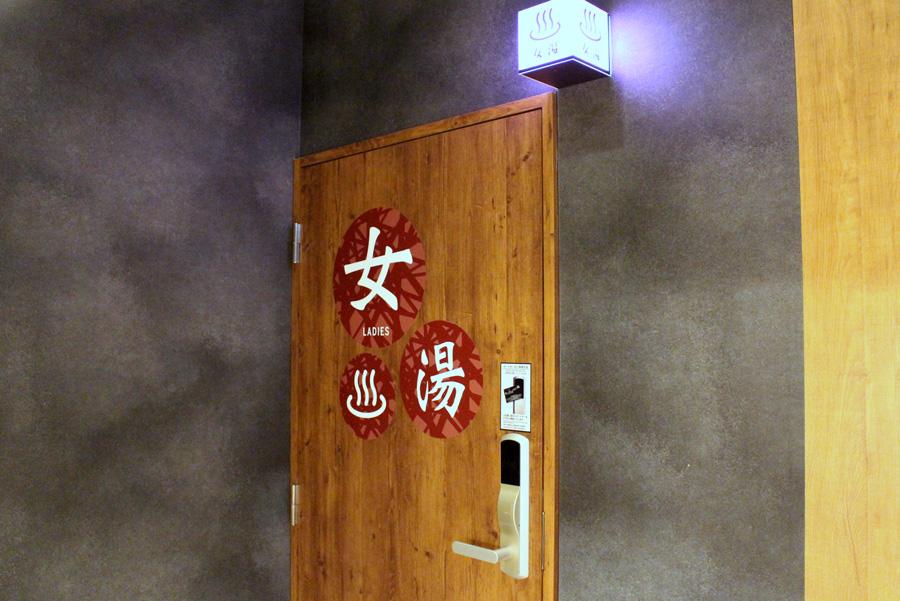 グランカスタマ 歌舞伎町店大浴場