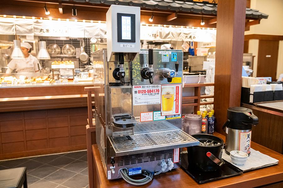 丸亀製麺 ハマサイト店