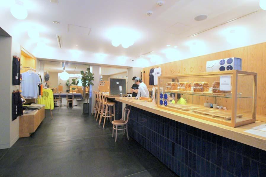CAFÉ / MINIMAL HOTEL OUR OUR入口